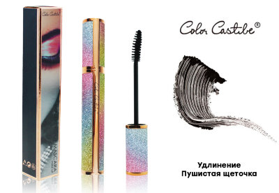 Тушь COLOR CASTILE MASCARA, удлиняющая