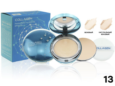 Пудра двойная COLLAGEN PREMIUM HYDRO, ТОН 13