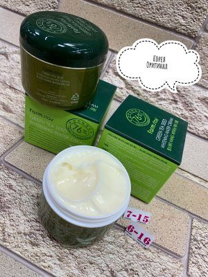 Крем farmstay green tea seed whitening water cream 1 шт